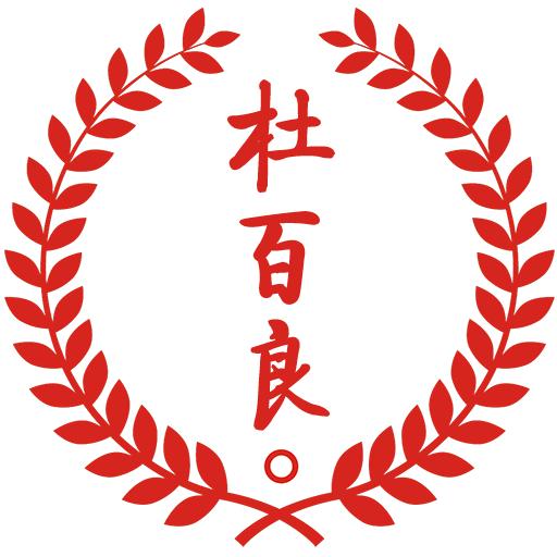dubailiang-logo-512
