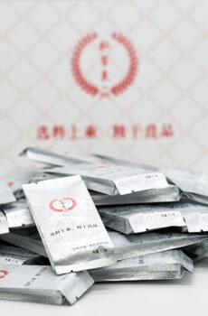 杜百良明日叶茶独立包装展示