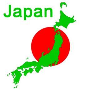 日本人如何看待明日叶